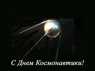 На день космонавтики стихи о космосе